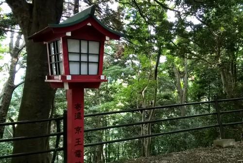 Excursion au mont Takao situé à proximité de Tokyo