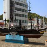 Escapade historique à Shimoda, à l'extrémité sud de la péninsule d'Izu