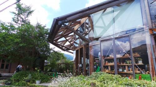 Boutique Kraft de Yufuin à l'architecture impressionnante sur l'île de Kyushu
