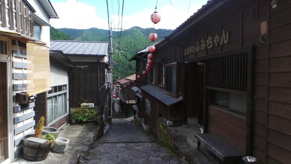 un petit village près de Yufuin à Kyūshū