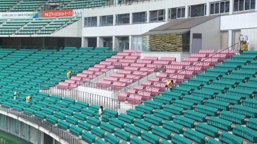 Carré VIP du stade « Ōita Bank Dome » qui accueillera la coupe du monde de rugby au Japon de 2019 sur l'île de Kyushu
