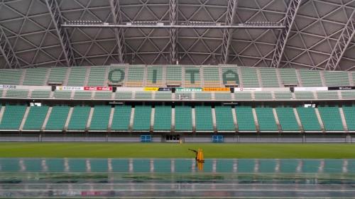 Le stade « Ōita Bank Dome » pour la coupe du monde de rugby 2019 au Japon sur l'île de Kyushu