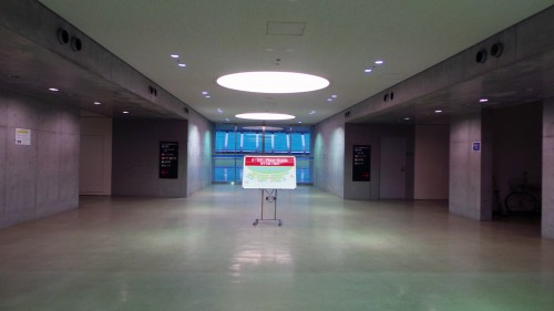 Entrée du terrain du stade « Ōita Bank Dome » qui accueillera la coupe du monde de rugby au Japon de 2019 sur l'île de Kyushu