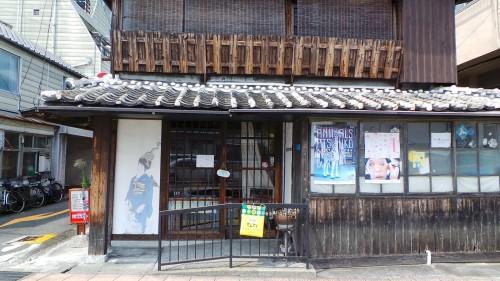 Vieille maison rénovée faisant partie du Beppu art project en collaboration avec l'artiste Michel Lean sur l'île de Kyushu
