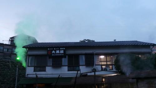 Fumée d'échappant de mon ryokan dans le quartier de Kannawa à Beppu sur l'île de Kysuhu