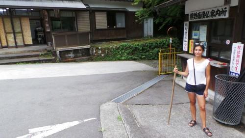 Bâton de marche au Kumano-magai-butsu, dans la péninsule de Kunisaki, préfecture d'Oita sur l'île de Kyushu