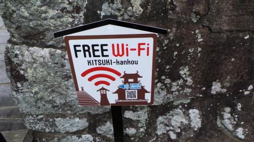 Free wifi pour les visiteurs dans la ville de Kitsuki sur l'île de Kyushu