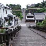 Péninsule de Kunisaki : la jolie Kitsuki et ses maisons de samouraï