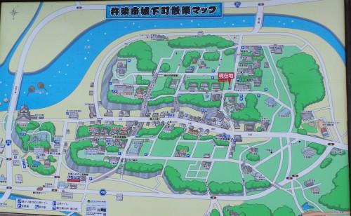 Plan de La ville de Kistuki pour guider les touristes sur l'île de Kyushu