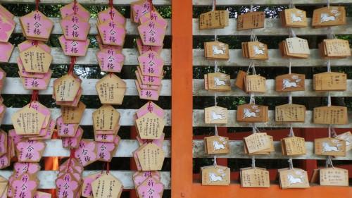 Plaques votives du au sanctuaire Usa Jingū, situé dans la péninsule de Kunisaki, au nord de la préfecture d'Ōita sur l'île de Kyushu