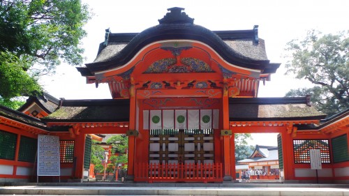 Bâtiment principal du au sanctuaire Usa Jingū, situé dans la péninsule de Kunisaki, au nord de la préfecture d'Ōita sur l'île de Kyushu