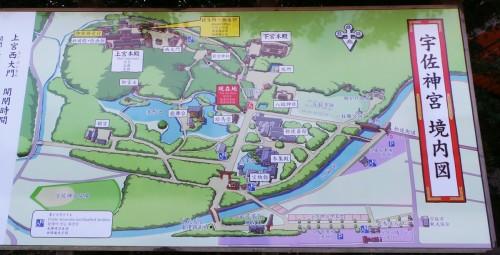 Carte du sanctuaire Usa Jingū, situé dans la péninsule de Kunisaki, au nord de la préfecture d'Ōita sur l'île de Kyushu