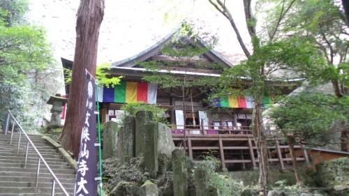 Le bâtiment principal du temple Monjusenji, dans la péninsule de Kunisaki, préfecture d'Oita sur l'île de Kyushu