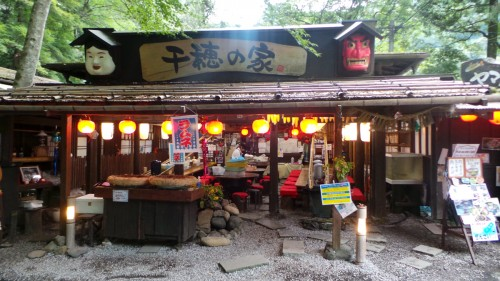 Restaurants et boutiques des gorges de Takachiho