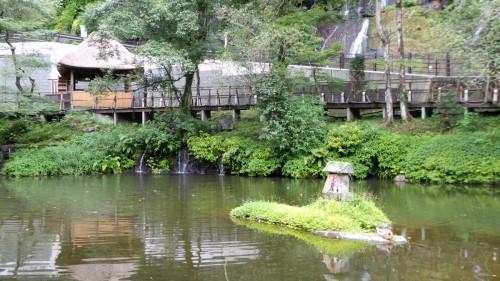 Parc et étang des gorges de Takachiho