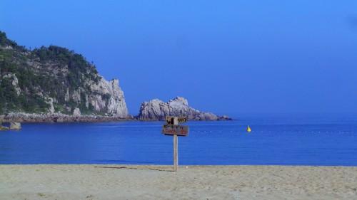 Plage du Keya beach resort dans la péninsule d'Itoshima