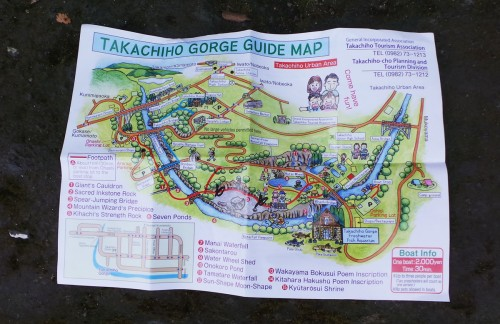 Plan des gorges de Takachiho