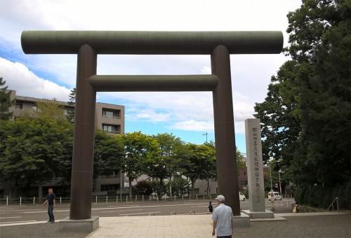 Musées de Sapporo, Hokkaido, Japon.