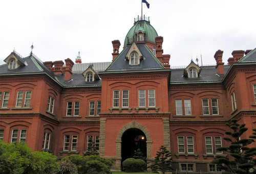 Ancien bureau gouvernemental d'Hokkaido, Sapporo, Japon.