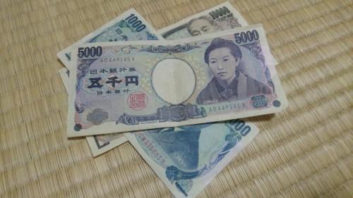 5000 yen, le deuxième billet japonais le plus fort.