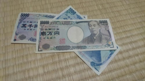 10 000 yen, le billet japonais le plus fort.
