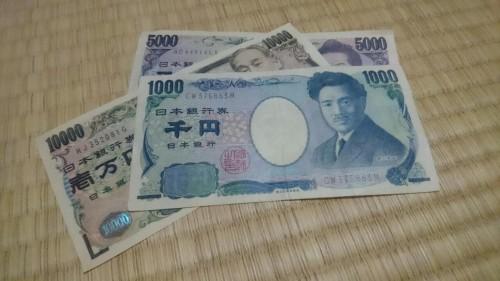 1000 yen, le billet japonais le plus faible.