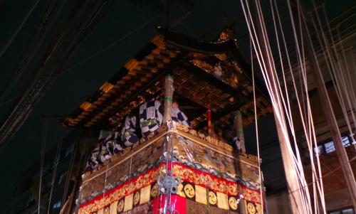 Char de matsuri, Kyoto, Japon.