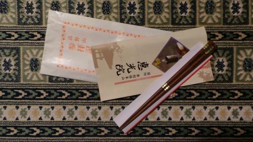 Omiyage offert par les moines d'un temple au mont Koya, Japon.