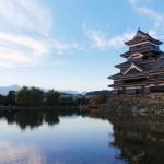 Matsumoto : petite ville médiévale au pied des Alpes japonaises