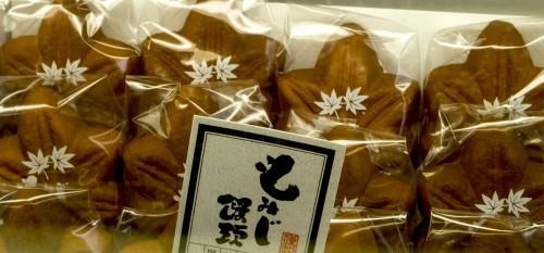 Spécialités culinaires de l'île de Miyajima, Japon.