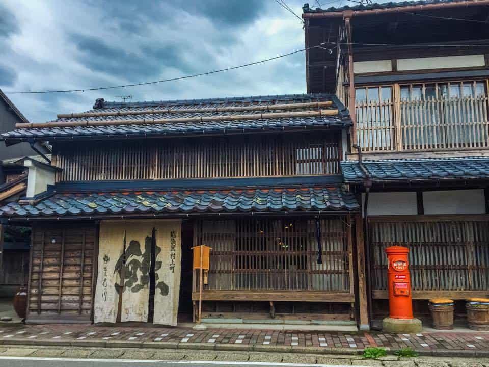 Découverte de la ville de Murakami (Niigata)