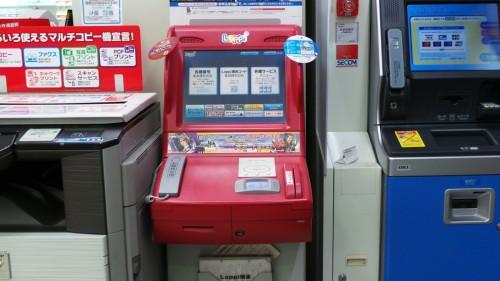 Machine Loppi où acheter les billets d'entrée pour le musée Ghibli de Tokyo, Japon.