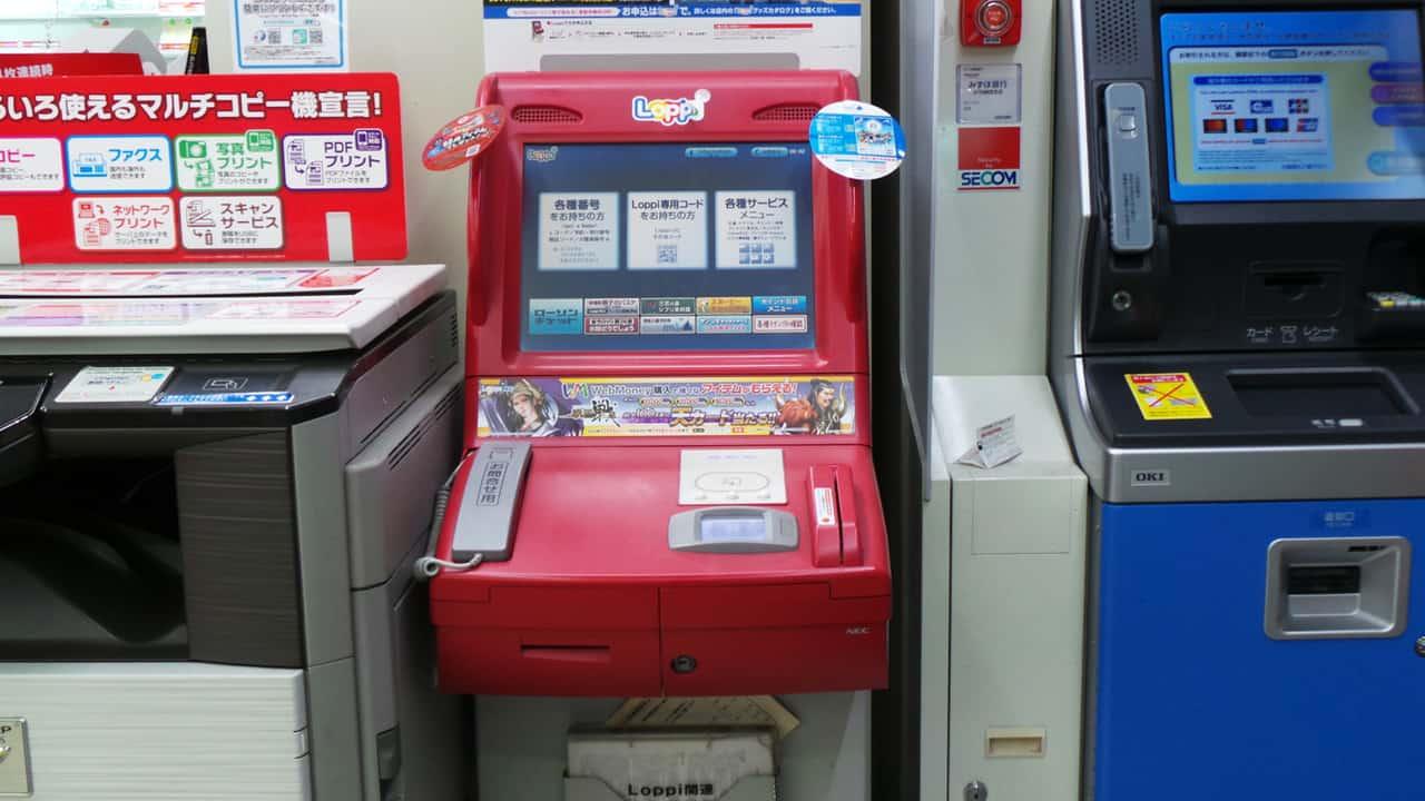 Comment acheter son billet pour le musée Ghibli (Tokyo)