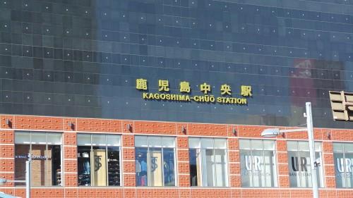 Se rendre à Izumi : prendre le train depuis la gare de Kagoshima, Kyushu, Japon.