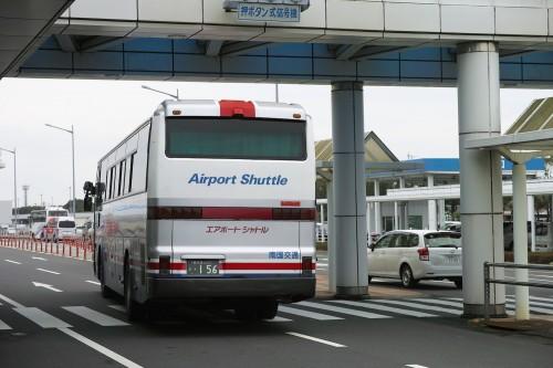 Se rendre à Izumi : prendre le bus depuis l'aéroport de Kagoshima, Kyushu, Japon.