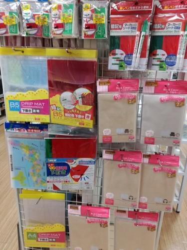 produits vendu au hyakku-en shop