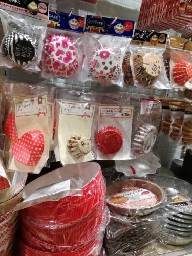 produits vendus au hyakku-en shop