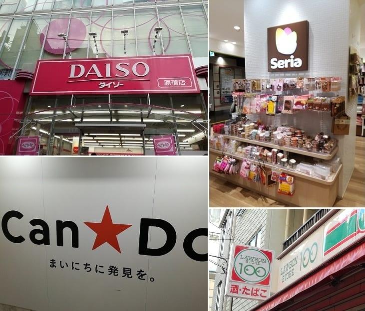 Les Hyakku-en shop, les magasins à 100 yens