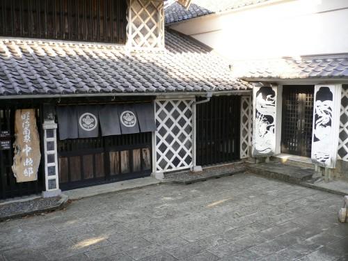 Maison de marchand bien conservée à Matsuzaki, l'un des plus beaux villages du Japon situé dans la péninsule d'Izu à Shizuoka.