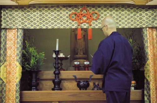 Calligraphie Shakyo au temple Okuyama Houkouji à Hamamatsu, préfecture de Shizuoka