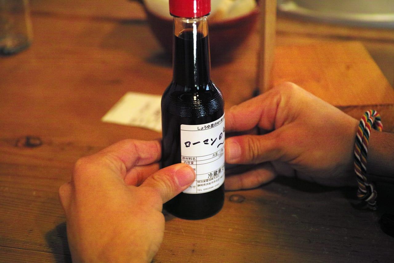 """Hamamatsu : atelier """"sauce soja"""" chez Meijiya Shoyu"""