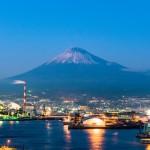 Yoshiwara, ville de Fuji : le festival du Daruma au pied du mont Fuji