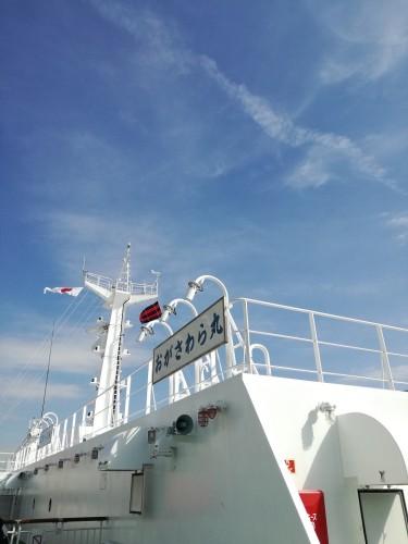 Le ferry pour arriver dans l'archipel d'Ogasawara au Japon