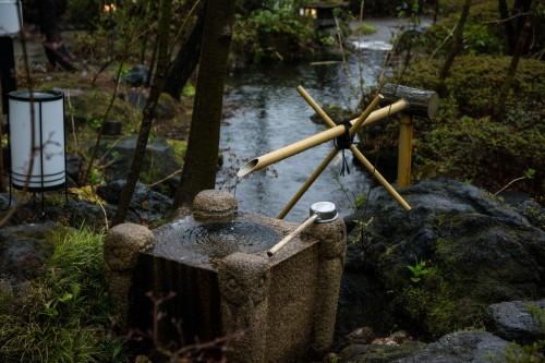 le jardin du Kinugawa Park Hotel