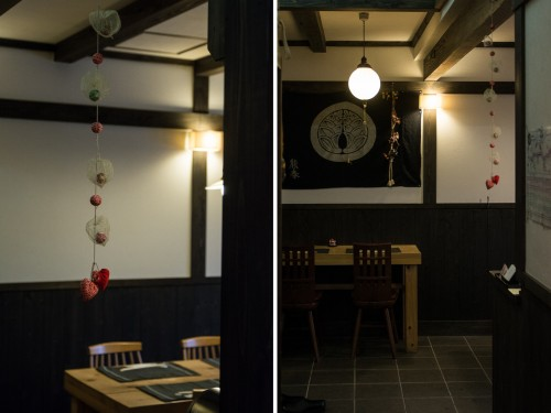 l'intérieur du restaurant Nagomi Cha-Ya de yuba à Nikko