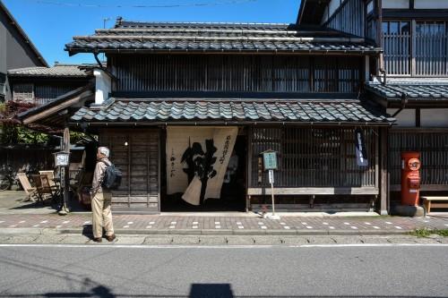 La boutique de saumon Kikkawa à Murakami dans la préfecture de Niigata
