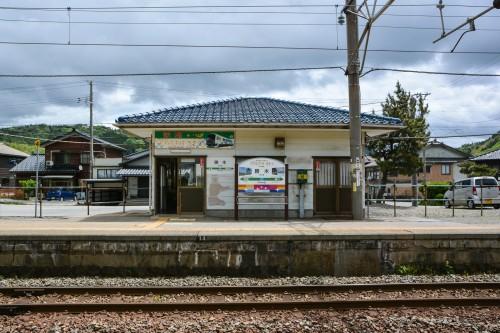 La gare de Gatsugi dans la préfecture de Niigata