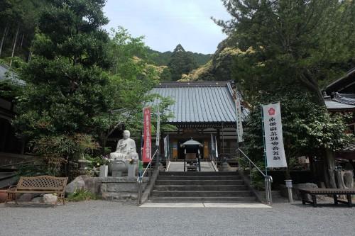 temple Tokei-in à Shizuoka qui sert d'hebergement pendant le festival World Theatre Festival Shizuoka