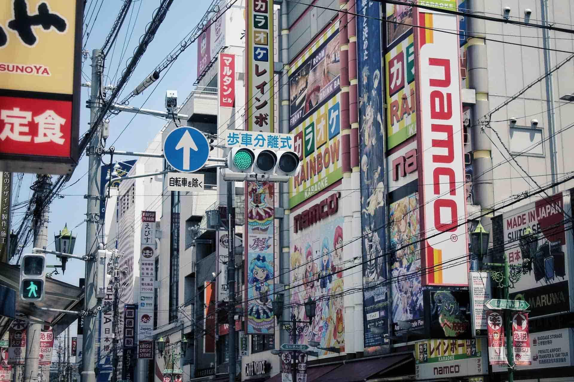 Den Den Town, le quartier des gamers et otaku à Osaka