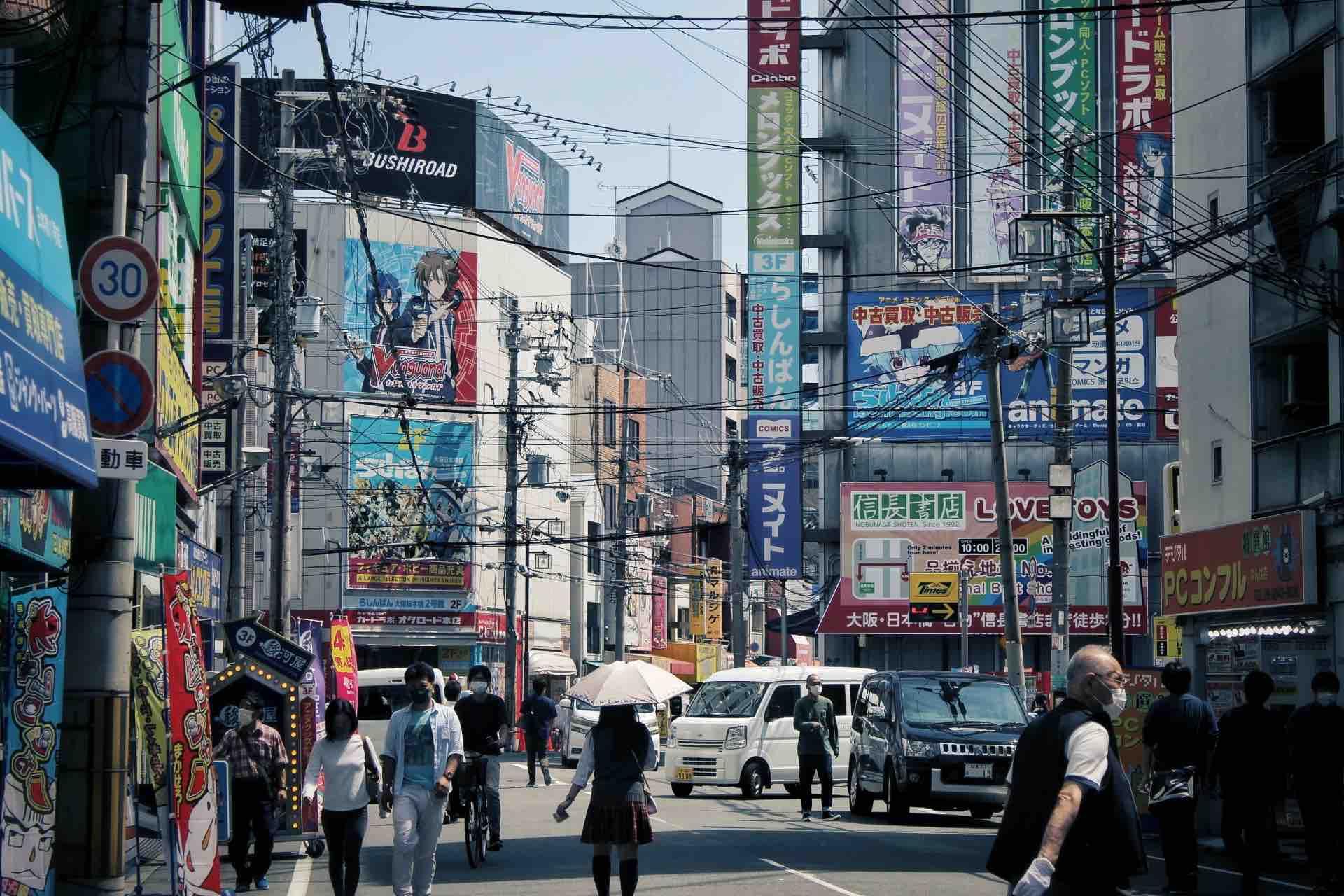 Den Den Town et ses grandes affiches publicitaires pour les produits d'animes et mangas